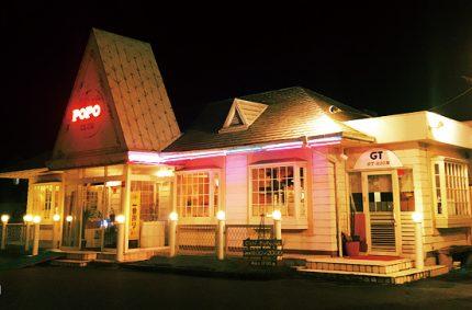 カフェレストラン ポポクラブ