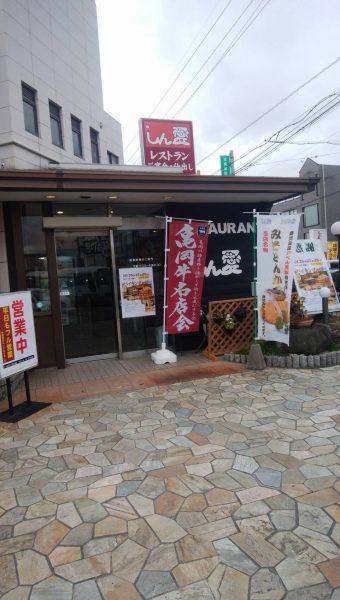 亀岡牛名店会ののぼり旗が完成しました!